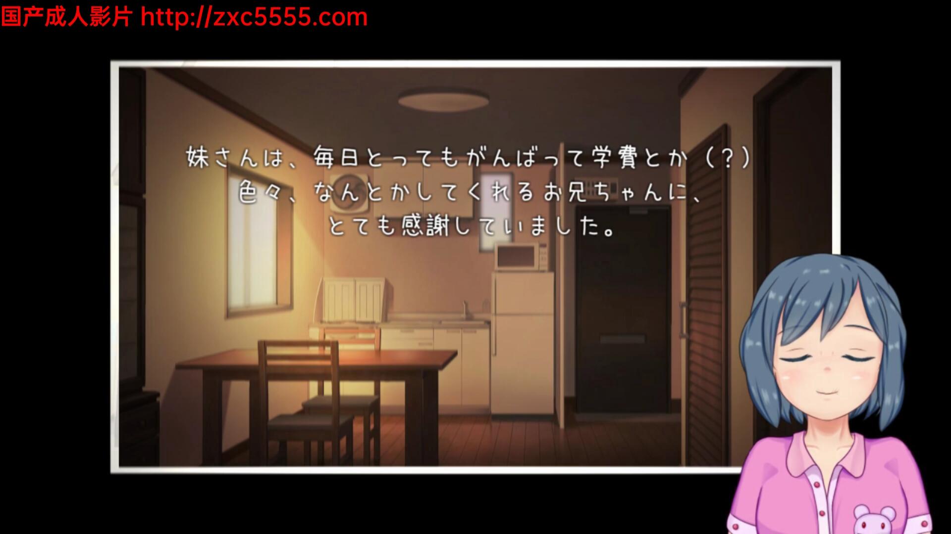 睡着了的mm~眠り妹姫【SLG/全动态/300M】