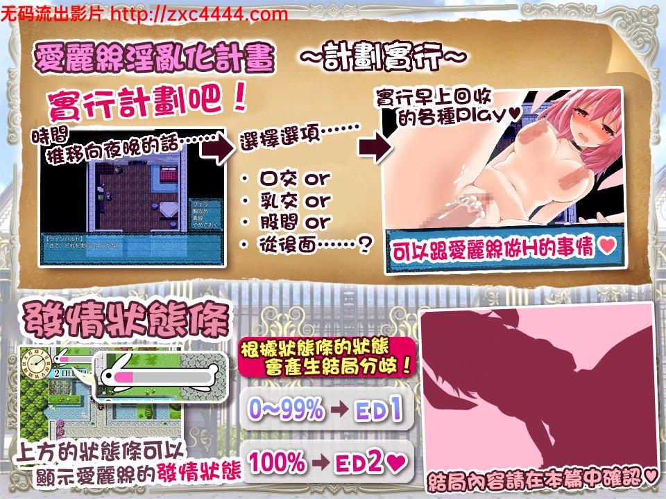 【RPG汉化2D】兔耳女仆的发情日记~うさ耳メイドの発情日記 完整汉化版【100M】 5