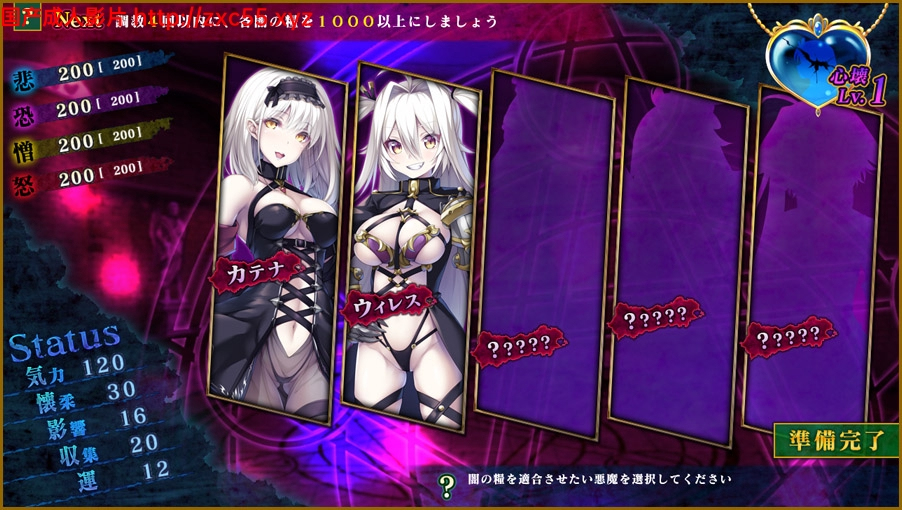 【大型SLG调教】秽欲公主 塞克利菲雅娜 完整正式版 付:DLC全CG存档【6G】 8
