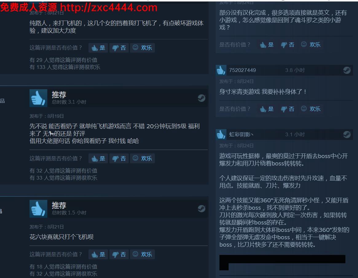【STG/中文/动态/更新】绅士少女指挥官!官方中文步兵版Ver1.04 +存档【3.4G】1910242